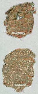 Fragment (Near East), 18th century