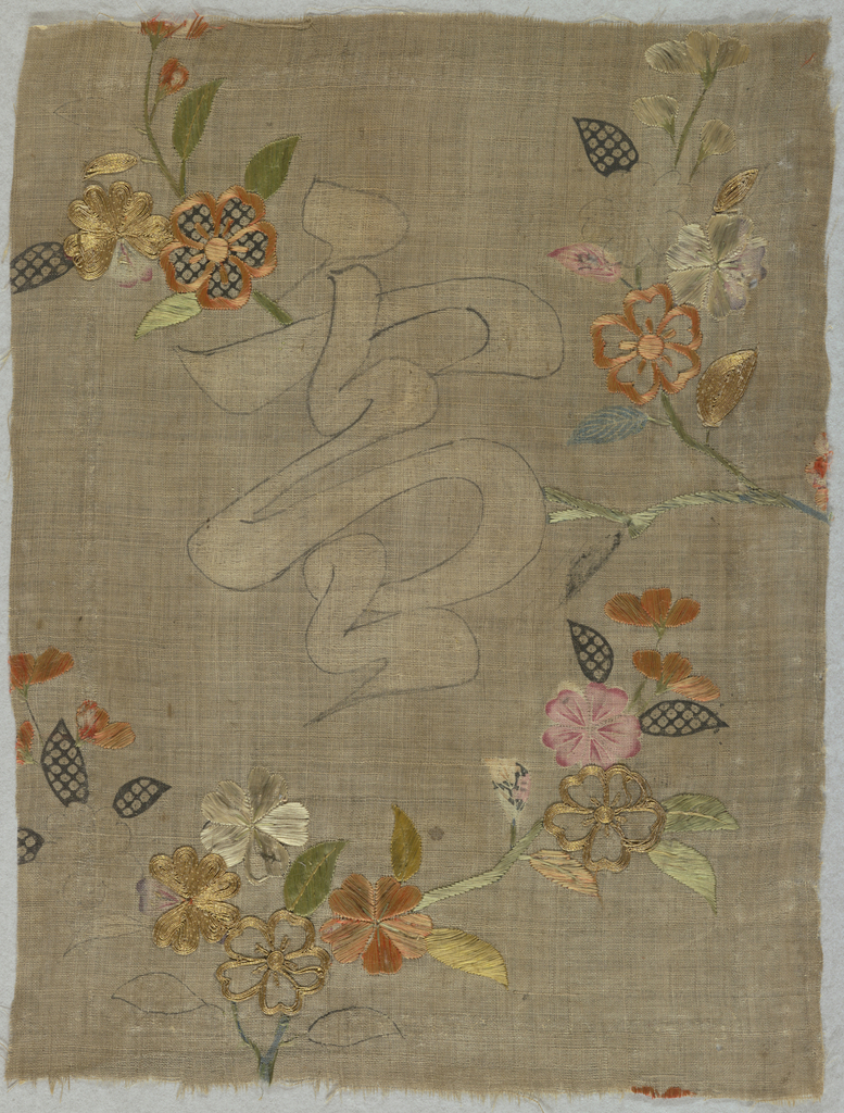 Sample (Japan)