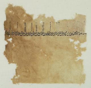 Embroidery:  Tiraz