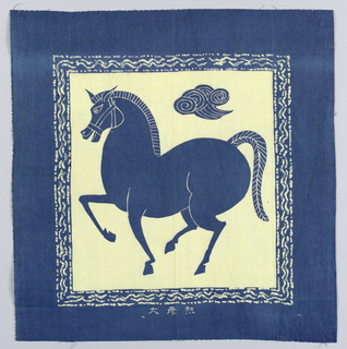 Two small squares of cotton printed in blue and yellow. Bright yellow square in center with a prancing horse in the center with a cloud above. Simple frame and a broad blue border.