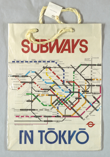 Text top and bottom in red and black.  Multicolor subway map.  Design continues in side panel.