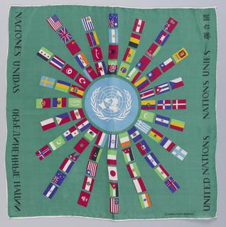Handkerchief, United Nations