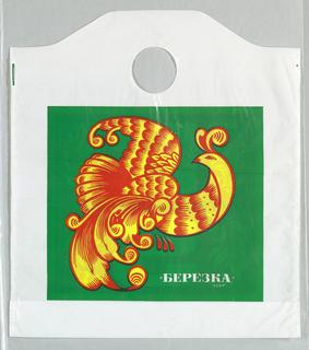 Shopping Bag, Beriozka Souvenirs/Beriozka USSR