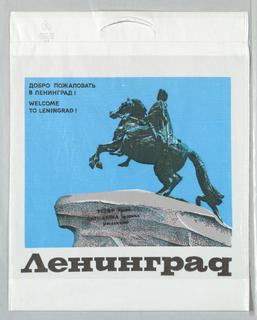 Shopping Bag, Dobro Pozhalovat v Leningrad