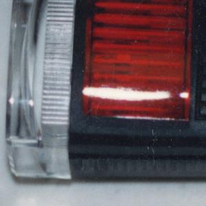 HI-LITE Flashlight, ca. 1980