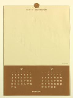 September & October