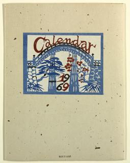 Folder for Calendar