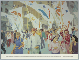 Painting of 1982 disarmament march of many people on the street holding banners in New York City For Fellowship of Reconciliation