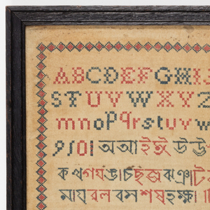Embroidered in black and red thread on a white ground, with alphabets in English and Hindi, with spot motifs of a fish, a locomotive, a kettle, birds and abstract symbols. With inscription at bottom: Krishnagur Girls School Sotio