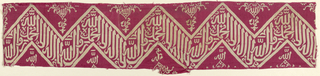 Fragment with zig-zag band of Kufic inscription.