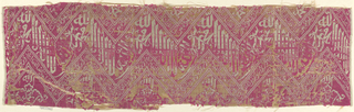 Red and white bands of Kufic inscriptions and arabesques. Very abraded.