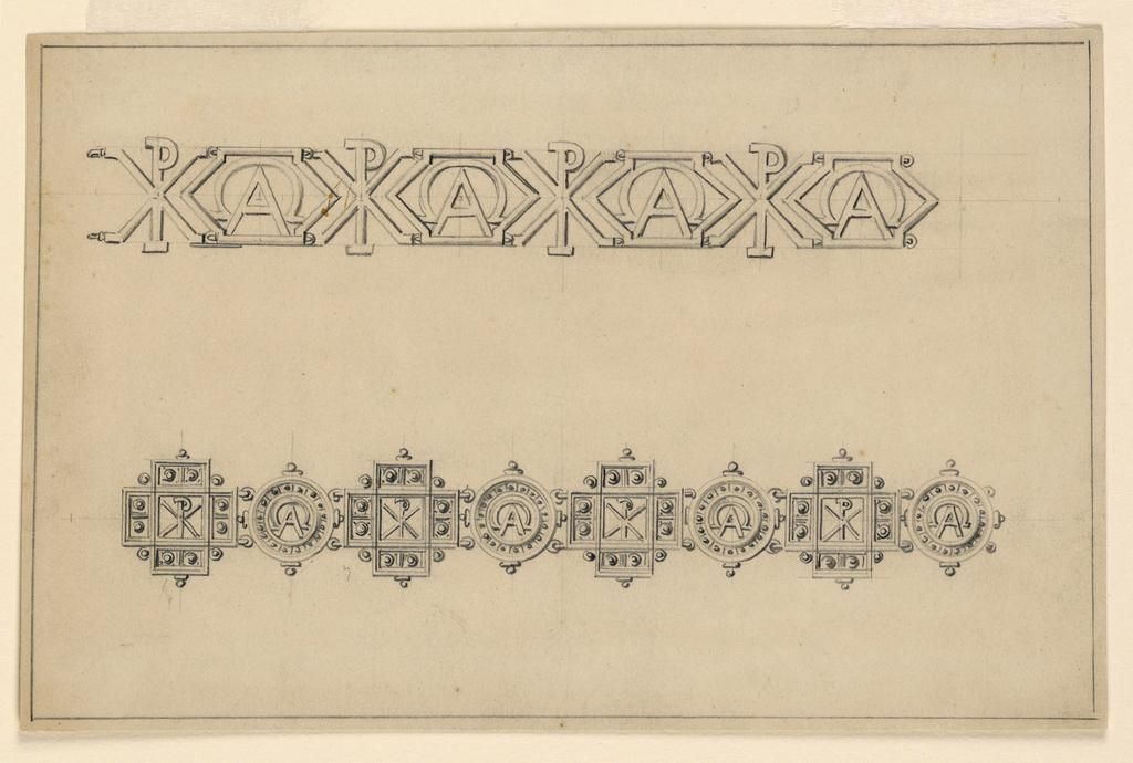 Drawing, Two Bracelets, 1870