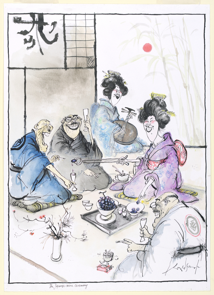 Five figures dressed traditional Japanese clothing kneel, holding glasses and smoking thin cigarettes.  They surround a tray on which sits a bowl of grapes from which they pluck, squeeze the juice, and drink.