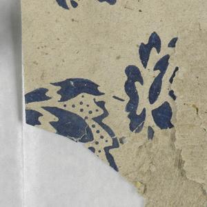 Sidewall - Fragment (USA)