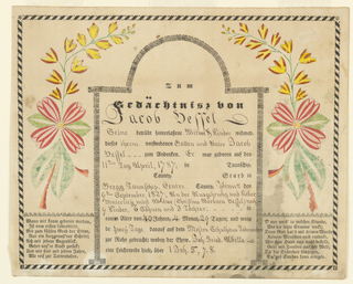 "Borders and form words printed in black. Names and date filled in, in ink: ""Jacob Hessel, born 1787, died 1827, had nine children."" Identical flower sprays of red, yellow, green, and orange, upper left and right."