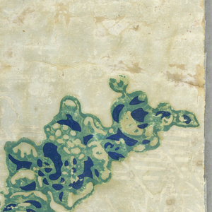 b) small fragment, appears to be red swag on very faded ground; c) small fragment, foliate swag printed in blue and green against light and very faded ground colors; d) small fragment of sidewall (?), two medallions, one beneath the other, the bottom of which is printed in two shades of blue. Rest of design is very faded.