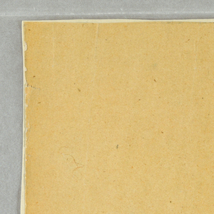 Plain paper, in corn color, without ornament. Glazed.