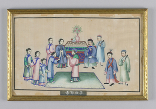 Horizontal rectangle.  A ceremonial scene.  A seated man and woman are presented with cups of tea; various other figures attending.