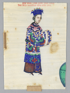 Vertical rectangle.  Female court attendant shown with heavily embroidered dress and head-dress
