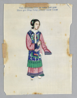 Vertical rectangle.  Female court attendant is shown in pink goun, heavily embroidered blue and green top-dress