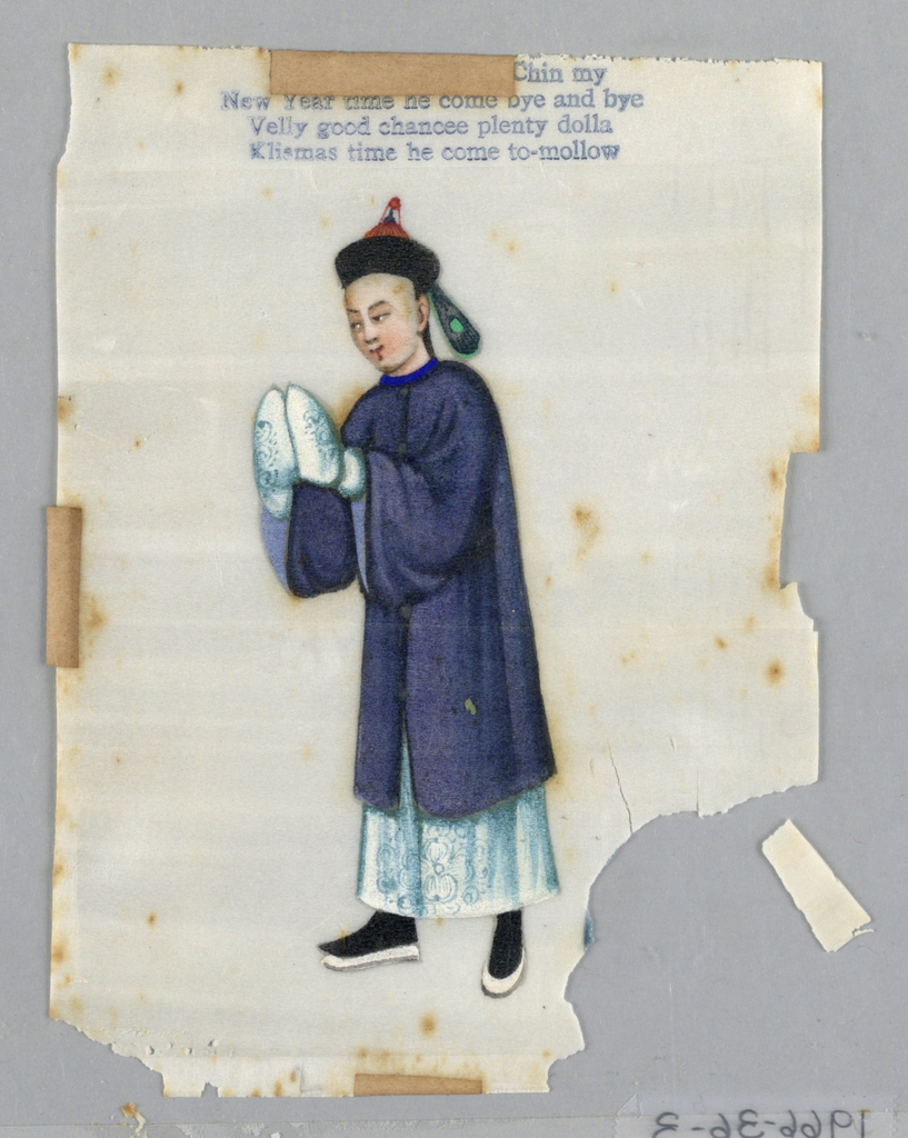 Vertical rectangle.  Male court attendant in white gown and simple blue overcoat, with conical hat.