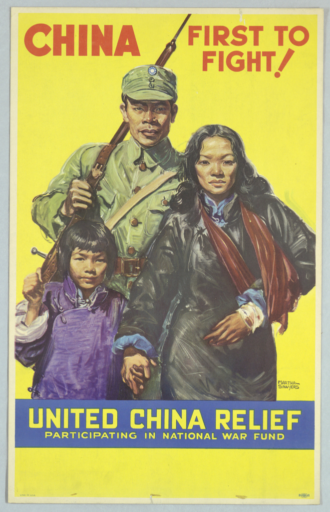 Poster, China First to Fight!, ca. 1943
