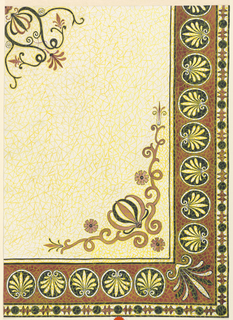 Vertical rectangle. Brown border with classical palm fronds in medallions and stylized leaf bunches at corners. Center: stylized leaves form medallion. Overall marblized pattern. One-quarter of design, only, shown