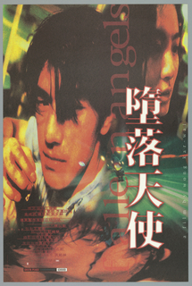 """Night scene in incandescent-light-bulb orange, blue, green, and black. A man in sunglasses in upper left points a gun; another man in lower right nervously looks over his shoulder. In lower center: a man holding a gun in each hand, a woman's face obscured in long hair. Vertical Chinese text at left, vertical English text in center: """"fallen angels"""" and """"a film by Wong Kar-Wai."""" Text in Chinese upper right."""