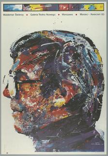 Poster, Galeria Teatru Nowego, Warszawa, Marzec-Kwiecien '83, 1983
