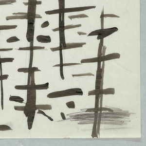 Vertically arranged freely painted linear strokes with short horizontal crossing strokes.