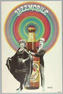 Poster, JAZZMOBILE, 1967