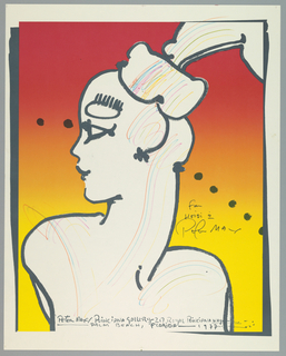 Poster, Peter Max Exhibition, Palm Beach, FL, 1977, 1977