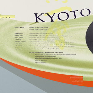 A circular design with informational text throughout, including lecture series; one area features a large ink stain.