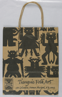 African motifs in black on natural brown background; store name and address at bottom.