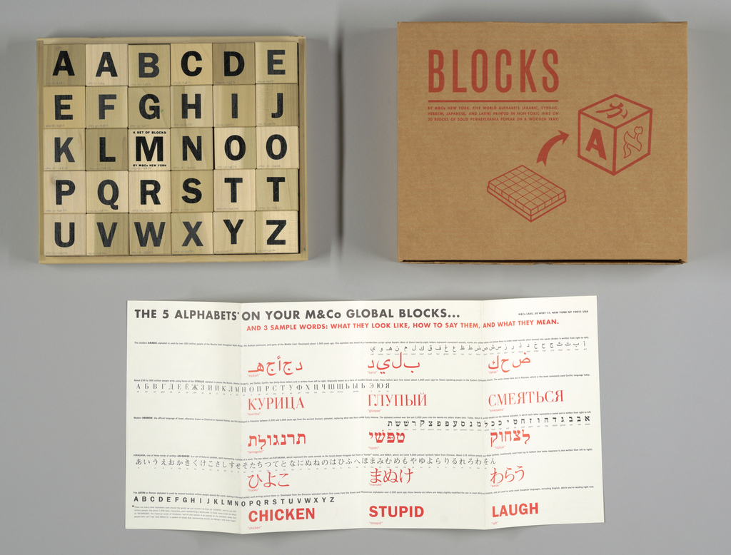 Blocks, M&Co: Five World Alphabets