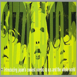 """Poster announcing Japanese musical group, Pizzicato 5. Text layered over enlarged photographic images of the band members' faces. Matador Records logo in lower left corner, followed by text along bottom margin, """"introducing japan's coolest combo to u.s. and the whole world"""". Band members' names in small type -- """"TAKANAMI, K-taro"""" in lower left; """"NOMIYA, maki"""" in upper center; """"KONISH, yasahara"""" in lower right."""