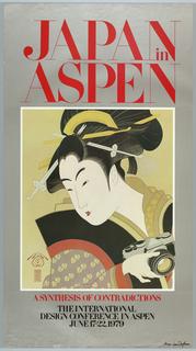Poster, Japan in Aspen, 1979