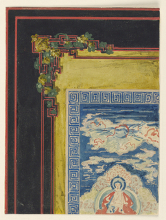 Upper right section of wall panel, probably Japanese. Center, painting enclosed in fret border with wide outer borders in black, red and yellow.