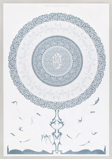 In a circular pattern, blue-violet foliate decoration in concentric circles; on one of the interior circles, text in white: THIS BEING THE FIRST IN A SERIES OF POSTERS, FEATURING AN EXALTATION OF PROTEAN ORNAMENT AND OTHER FANCY STUFF / WHEREIN MEDIAEVAL METAL MEETS PSYCHEDELIC NEO-VICTORIANA, ALL SURROUNDING A GOOEY CENTER OF EARTHWORMS. Along left edge: design illustration by / MARIAN BANTJES; available at: QUATRIFOLIO.COM / or contact / MB@
