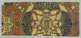 a) Fragment of imitation leather paper; design includes Arabic lettering. Stencilled with blue, orange, cream and gold on embossed surface.