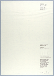 Vertical rectangle. Title page of fifth plate.  Black printed text in vertical block on white ground, flush right, with title of plate 5 at upper right corner;  authorization of reproductive prints with complete  list of prints below.  [See 1999-6-5-5.]