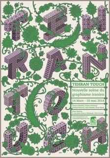 Poster, Tehran Touch, Iranian Graphic Design New Scene, 2014