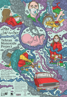 Poster, Tehran Monoxide Project, Photos From Four-to-Eighteen-Years-Olds' Viewpoint, 2014