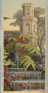 Panel No. 17 depicting a water fountain, large red flowers, foliage, ornate wall and tower, part of building roof, trees and sky. Same image as 1975-77-15.
