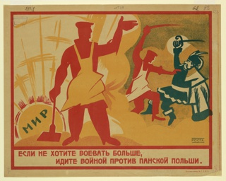 Poster depicting three figures, two in red silhouette (worker), one in black. In left foreground, red figure wearing a tan apron, with left arm raised and right arm holding a shovel before a sun with black text. In right background, worker fighting what looks to be a symbolic figure of capitalism, in black, using saber and holding a heavy coat. In lower margin, title of work in red Russian text.