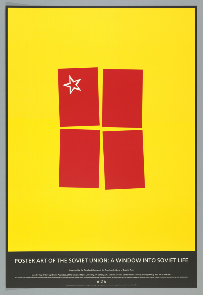 Poster, Poster Art of the Soviet Union, 1990–95