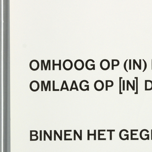"""An art exhibition poster with text in black occupying upper two-thirds of sheet: """"BINNEN HET GEGEVEN VAN REACTIE:/ OMHOOG OP (IN) DE LUCHT/ OMLAAG OP [IN] DE GROND/ OMHOOG OP (IN) DE LUCHT/ OMLAAG OP [IN] DE GROND/ BINNEN HET GEGEVEN VAN [EEN] REACTIE""""."""