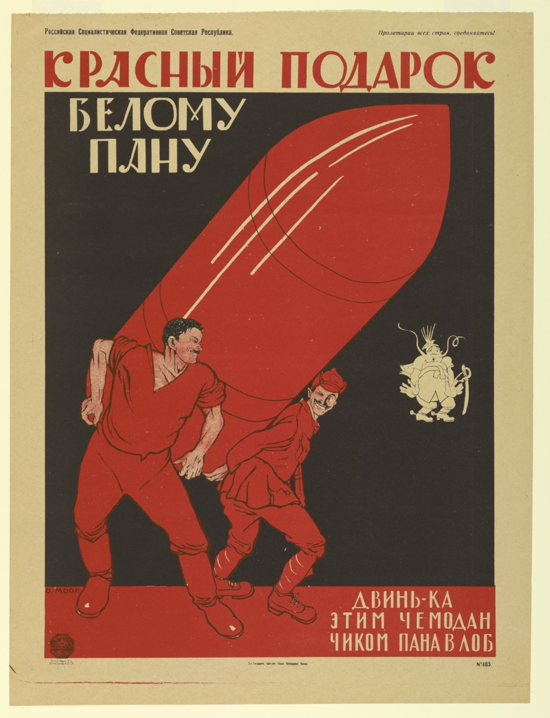 """Poster depicting two men dressed in red, carrying a large red missile; they wink and smile at each other. A rotund comical figure to the right, in newsprint, wearing a saber and spurs, with long curly mustache. Text in Russian language in black, red, and newsprint in upper margin, upper left, and lower right. Bottom text reads: """"advance this package at Pan's forehead"""""""