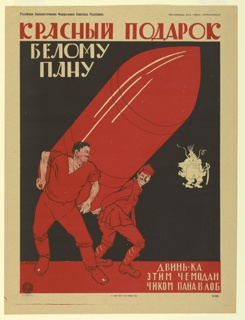 Poster depicting two men dressed in red, carrying a large red missile; they wink and smile at each other. A rotund comical figure to the right, in newsprint, wearing a saber and spurs, with long curly mustache. Text in Russian language in black, red, and newsprint in upper margin, upper left, and lower right.