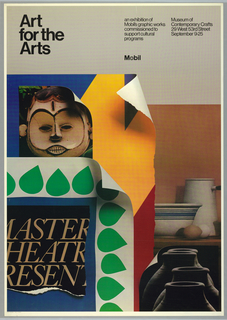Poster, Art for the Arts